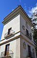 Una de les torres dels guardes, albereda de València.JPG