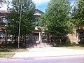 Union Pleasant Elementary School, Hamburg, New York.jpg