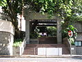 University of Hong Kong East Gate 1.jpg