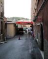 Urgência COVID-19, Hospital de São José 2020-09-30.png