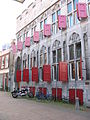 Utrecht nabij Buurkerk - panoramio.jpg