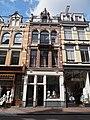 Utrechtsestraat 36.JPG