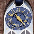 Uurwerk NH-kerk Arnemuiden.jpg