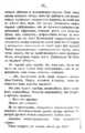 V.M. Doroshevich-Collection of Works. Volume VIII. Stage-136.png