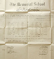 Tabriz Memorial High School Diploma. Dated: June 1, 1923