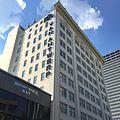 Van Antwerp building.jpg