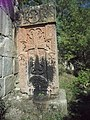 Vanakan hamalir Sb. Araqeloc 12.jpg