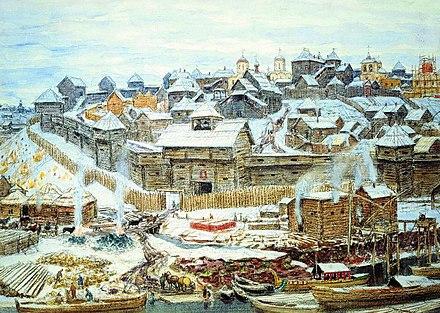 Забелин История Города Москвы Эксмо