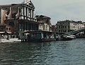 Venice Canal in 1985.jpg
