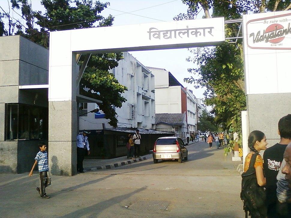 Vidyalankar Wadala