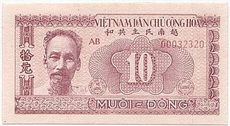 Vietnamese đồng - Image: Vietnam 10 Dong 1951 Averse
