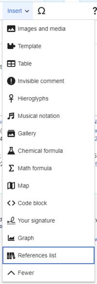 VisualEditor References List Insert Menu-en.png