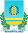 Coat of arms of Volnovahskyi Raion