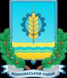 Volnovahskiy rayon gerb.png