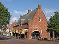 Waalwijk - Grotestraat 247.jpg