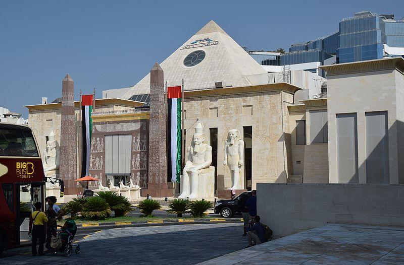 File:Wafi Mall Dubai courtyard.JPG
