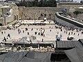 Wailing wall plaza.jpg