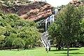 Walter Sisulu Botanical Garden landscape.jpg