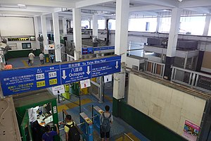 Wan Chai Pier - Pier Entry Gate