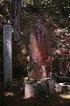 Watanabe Kazuma Grave.JPG