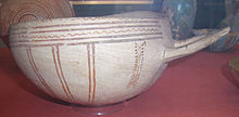 White slip bowl.jpg