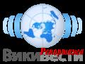 Wikinews-logo-sr-reportage.png