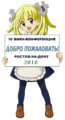 Wikipe-Tanya holding sign-4.png