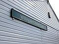 Willingale Cricket Club pavilion, Essex 03.jpg