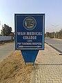 Wmc signboard.jpg