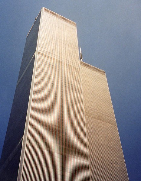 Fasciculus:World Trade Center Ground View 1999.jpg