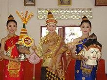Xout Lao Wikipedia