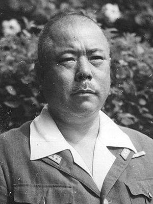 Tomoyuki Yamashita - Image: Yamashita