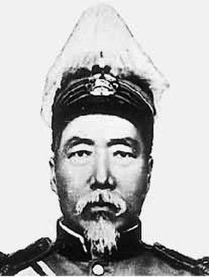 Yang Zengxin - Yang Zengxin