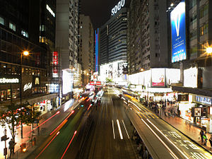 Yee Wo Street at night.JPG