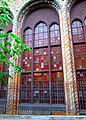 Yeshiva University Zysman Hall north facade center window.jpg