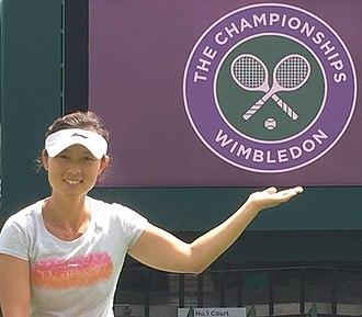 Xu Yifan - Xu at Wimbledon in 2015