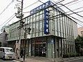 Yokohama Shinkin Bank Tsurumi Branch.jpg