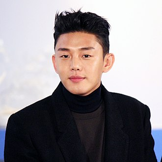 Yoo Ah-in - Yoo at the Busan International Film Festival in October 2013
