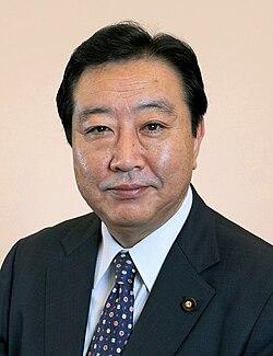 Yoshihiko Noda 20110902.jpg