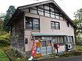 Yoshikawaku Kawadani, Joetsu, Niigata Prefecture 949-3553, Japan - panoramio (1).jpg