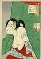 Yoshitoshi - Looking itchy - Fuzoku Sanjuniso no. 16.jpg