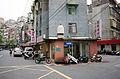 Yunhuang RouGeng in Yucheng Street 20140817.jpg