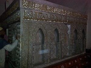 Dawoodi Bohra - Zarih of Arwa al-Sulayhi, Yemen