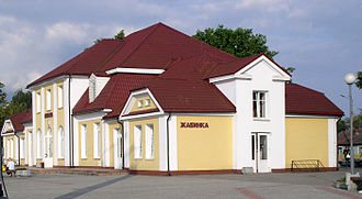Zhabinka - Zhabinka train station
