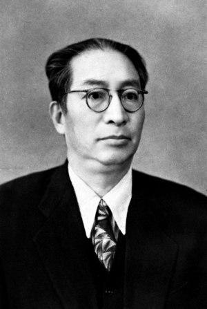 Zheng Zhenduo - Image: Zhen zhenduo
