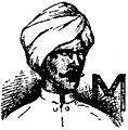 Zodiac stories Letter M (Scorpio).jpg