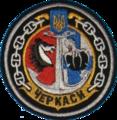 (U311) Черкаси.png