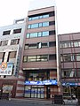 Ōta Rikō Building.jpg