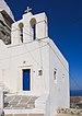 Άγιος Ιωάννης Θεολόγος, Χώρα Σερίφου 2023.jpg