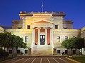 Παλιά Βουλή των Ελλήνων 1170.jpg
